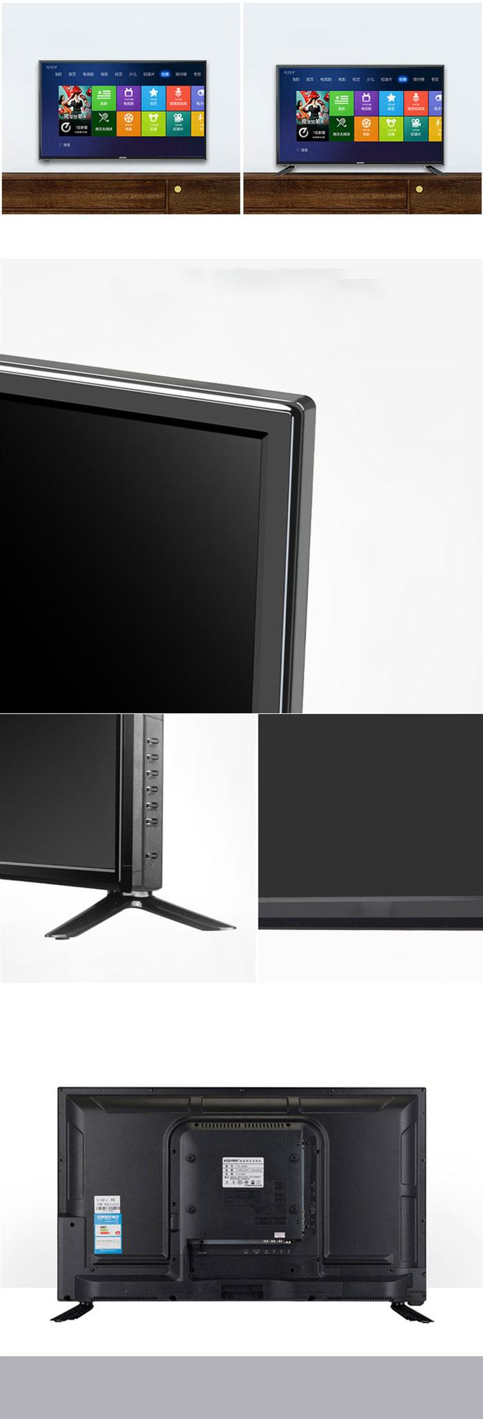 32 inch led tv price in bangladesh