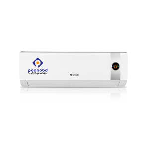 Gree GS-12CT 1Ton Split Air Conditioner