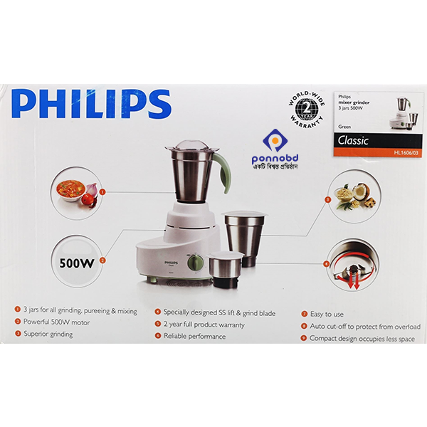 philips blender HL160603 01