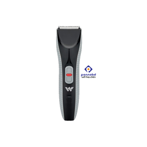 Sleek Walton Trimmer