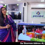 পণ্যবিডির শেওড়াপাড়া শাখা নিয়ে মডেল লাবণ্য বিন্দু'র বিশেষ প্রতিবেদন