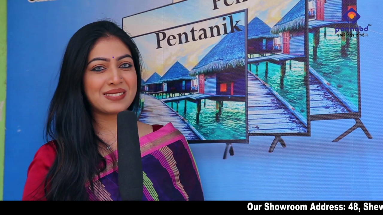 ponnobd labonno bindu review