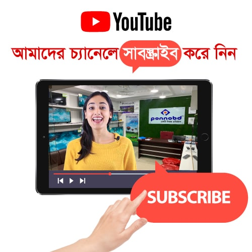 subscribe ponnobd Yotube