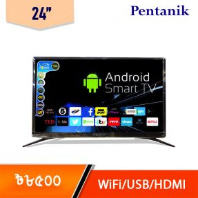 24 inch led tv Price