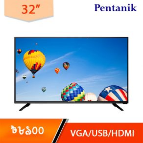 32 inch led tv price