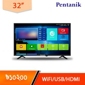 32 inch led tv smart price