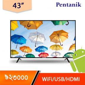 43 inch led tv 4k