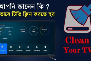 TV clean