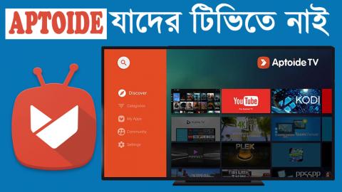 Install Aptoide TV