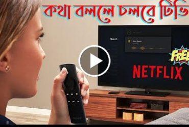 🎙ভয়েস কন্ট্রোল স্মার্ট টিভি | 55 Inch 4K Android Voice Control Smart Led TV - Thumbnail