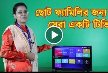 Pentanik 24 inch Smart led tv price in Bangladesh | Cheapest led tv - Thumbnail