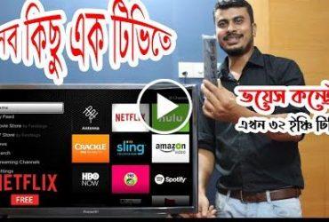 🎙ভয়েস কন্ট্রোল স্মার্ট টিভি | 32-inch Voice Search HD Smart #LEDTV - Thumbnail