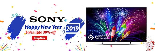 Happy New Year 2019 Sony TV Banner